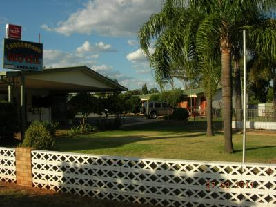 Cross Roads Motel - SA Accommodation
