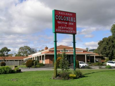 Ballarat Colonial Motor Inn - SA Accommodation