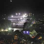 Night Skiing - SA Accommodation